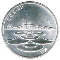 Portugal 500 escudos de plata 1999 Macao S/C-