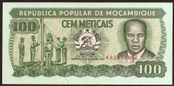 Mozambique 100 Meticais PK 130 (16-6-1989) S/C