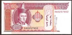 Mongolia 20 Tugrik Pk 55 (1.993) S/C