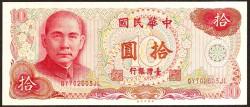 Taiwán 10 Yuan PK 1984 (1.976) S/C