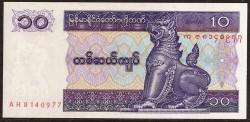 Myanmar 10 Kyat PK 71b (1.997) S/C