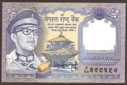 Nepal 1 Rupia PK 22 (1974) S/C