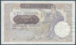 Serbia 100 Dinares PK 23 (1-5-1.941) EBC