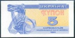 Ucrania 3 Karbovanstsiv PK 82 (1.991) S/C