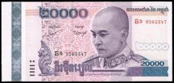Camboya 20.000 Riels Pk 60 (2.008) S/C