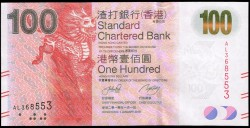 Hong Kong 100 Dólares PK 299 (1-1-2.010) Standard Chartered S/C