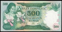 Indonesia 500 Rupias PK 117 (1.977) S/C