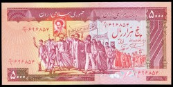 Irán 5.000 Rials PK 139a (1.983) S/C