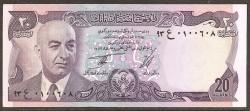Afganistán 20 Afghanis PK 48c (1376/1977) S/C