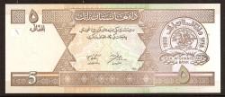 Afganistán 5 Afghanis PK 66a (1381/2.002) S/C