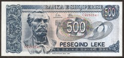 Albania 500 Leke Pick 53 (1992) aUNC