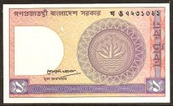 Bangladesh 1 Taka PK 6 Bb (1.984) S/C-