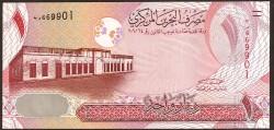 Bahrein 1 Dinar Pk 26 (2.007) S/C