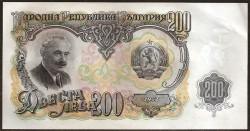 Bulgaria 200 Levas PK 87 (1.951) S/C-