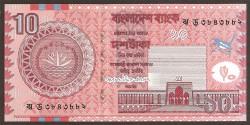 Bangladesh 10 Taka PK 39Ab (2.007) S/C