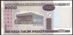 Bielorrusia 5.000 Rublos PK 29b (2.000/2.011) S/C