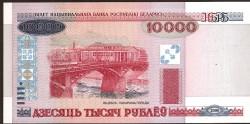 Bielorrusia 10.000 Rublos PK 30b (2.000/2.011) S/C