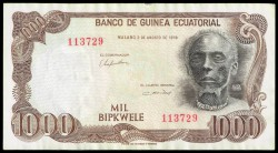 Guinea Ecuatorial 1.000 Bipkwele PK 16 (3-08-1979) MBC