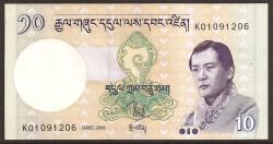 Bután 10 Ngultrum PK 29a (2.006) S/C
