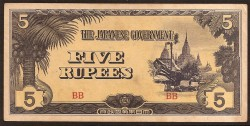 Myanmar (Burma) 5 Rupias Pk 15b (1.942-44) EBC