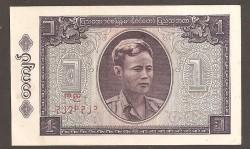 Myanmar (Burma) 1 Kyat Pk 52 (1965) S/C