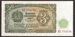 Bulgaria 3 Levas PK 81 (1.951) S/C