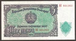 Bulgaria 5 Levas PK 82 (1.951) S/C