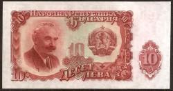 Bulgaria 10 Levas PK 83 (1.951) S/C
