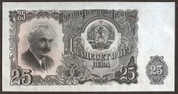Bulgaria 25 Levas PK 84 (1.951) S/C