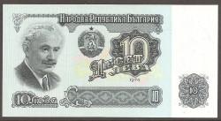 Bulgaria 10 Levas PK 96 (1.974) S/C