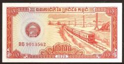 Camboya 0.5 Riels Pk 27 (1.979) S/C