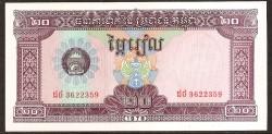 Camboya 20 Riels Pk 31 (1.979) S/C