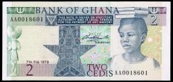 Ghana 2 Cedis PK 18a (7-2-1.979) S/C