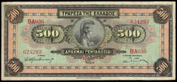 Grecia 500 Dracmas PK 102 (1-10-1.932) MBC-