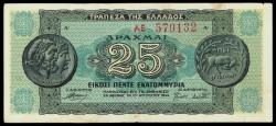 Grecia 25 Millones de Dracmas PK 130a (1944) MBC+