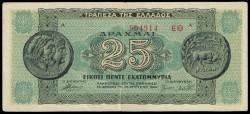 Grecia 25 Millones de Dracmas PK 130b (1944) MBC+