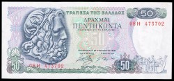 Grecia 50 Dracmas PK 199 (08-12-1978) S/C