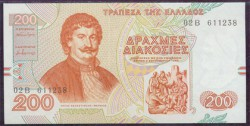 Grecia 200 Dracmas PK 204 (2-9-1.996) S/C
