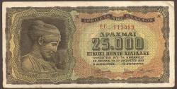 Grecia 25.000 Dracmas PK 123 (12-7-1.943) MBC-
