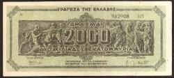 Grecia 2.000 Millones de Dracmas PK 133 (11-10-1.944) S/C-