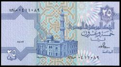 Egipto 25 Piastras PK 57a (1985-1994) S/C