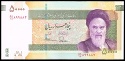 Iran 50000 Rials Pick 149e (2014) UNC