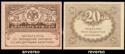 Russia 20 Rubles Pick 38 (4-9-1917) UNC