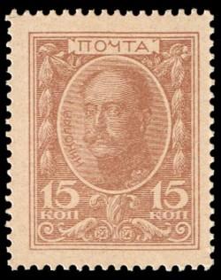 Rusia Sello Moneda 15 Kopeks PK 22 (1915) S/C