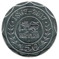 Sri Lanka 2017 50 Rupees. Ceylon Tea UNC