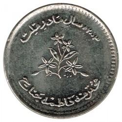 Paquistán 2003 10 Rupias. Fatima Jinnah S/C