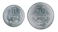 Laos 1980 2 valores (10 y 50 Att.) S/C