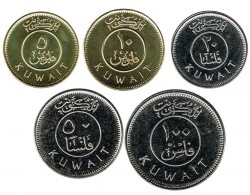Kuwait 2012 5 Coins (5,10,20,50 and 100 Fills) UNC