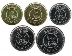 Kuwait 2012 5 valores (5,10,20,50 y 100 Fills) S/C