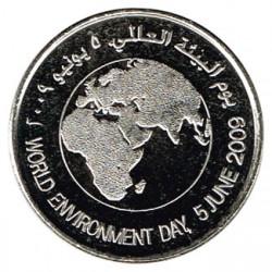 Emiratos Árabes 2009 1 Dirham (Día mundial del medio ambiente) S/C